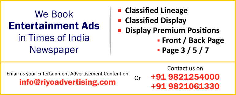 View Times Classified Entertainment Ad Rates 2017-2018