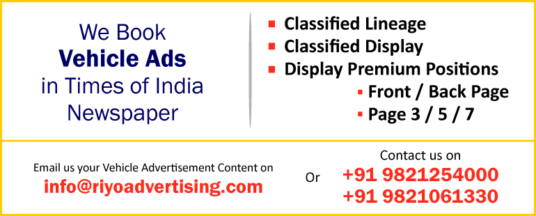View Times Classified Vehicle Ad Rates 2017-2018